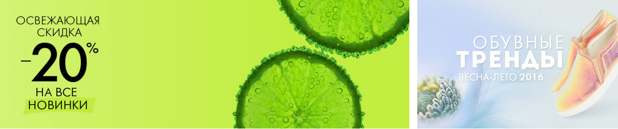 Купоны Wildberries Казахстан в г.Лохвица