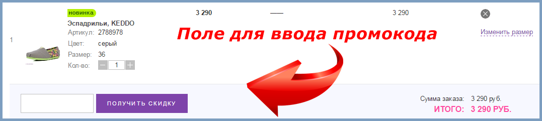 ПРОМОКОД WILDBERRIES КАЗАХСТАН В г.Лохвица